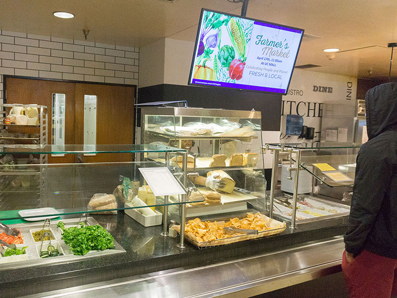 Dining hall in the University Center